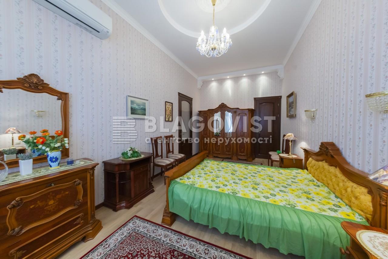 Квартира C-106468, Гончара Олеся, 86а, Киев - Фото 6