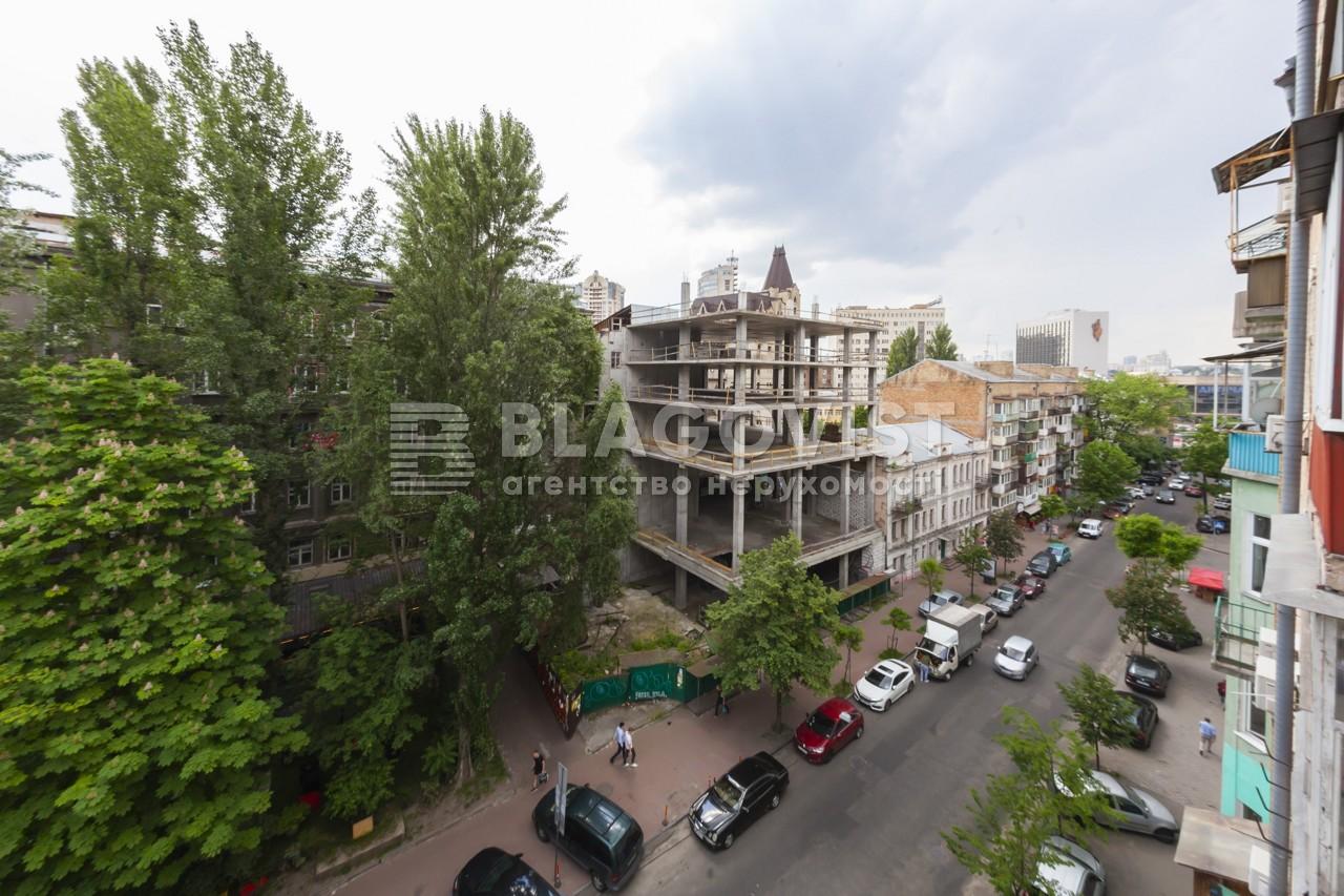 Квартира C-106468, Гончара Олеся, 86а, Киев - Фото 19