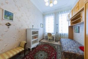 Квартира C-106468, Гончара Олеся, 86а, Киев - Фото 7