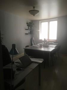 Квартира Окипной Раиcы, 10б, Киев, R-25717 - Фото3