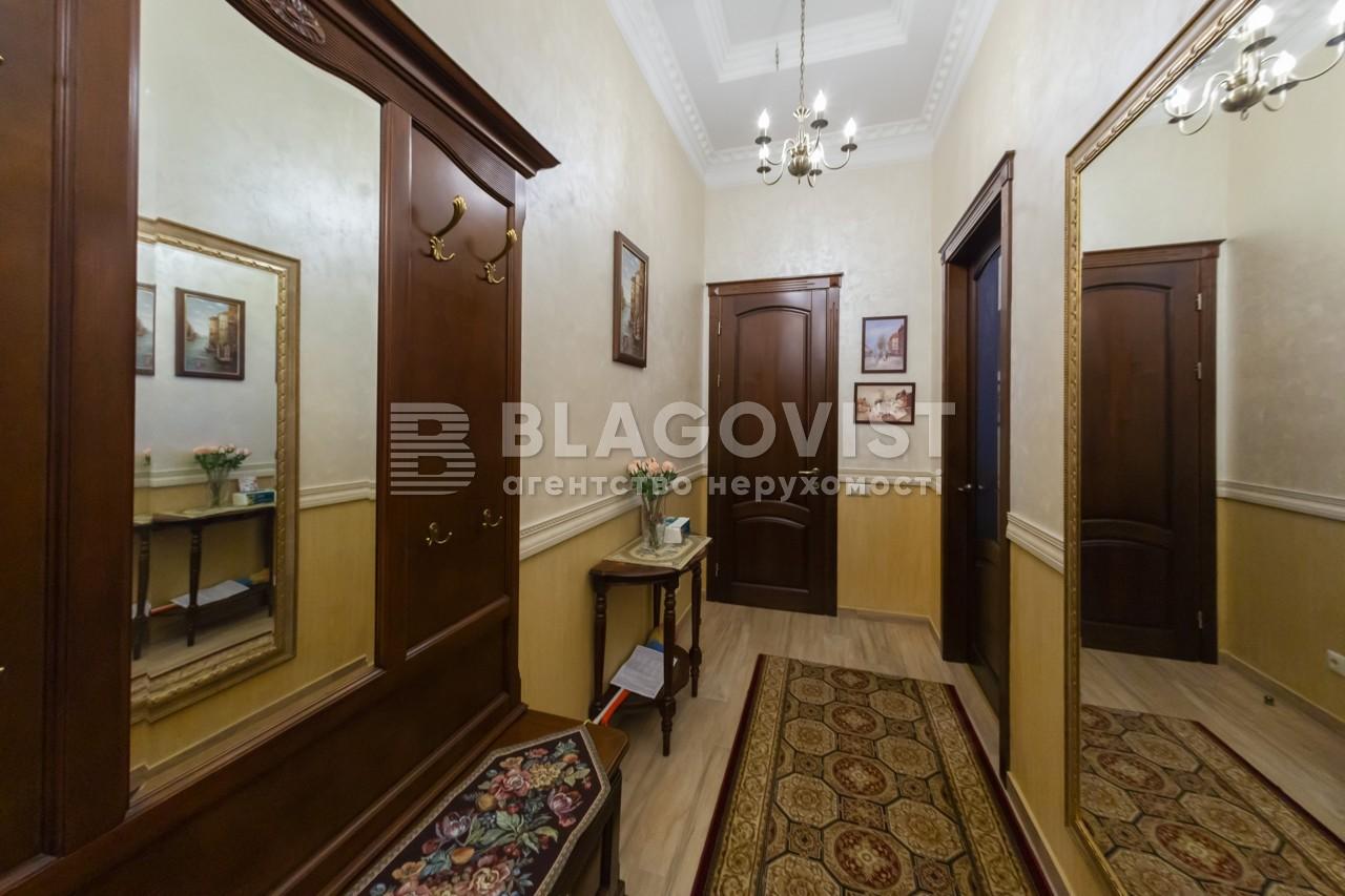 Квартира C-106468, Гончара Олеся, 86а, Киев - Фото 17