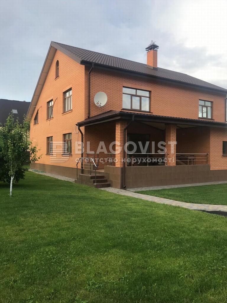 Дом F-41697, Деснянская (с. Троещина), Киев - Фото 1