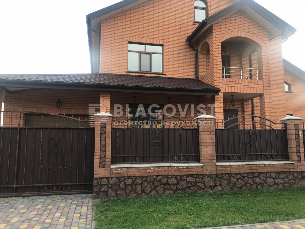 Дом F-41697, Деснянская (с. Троещина), Киев - Фото 2