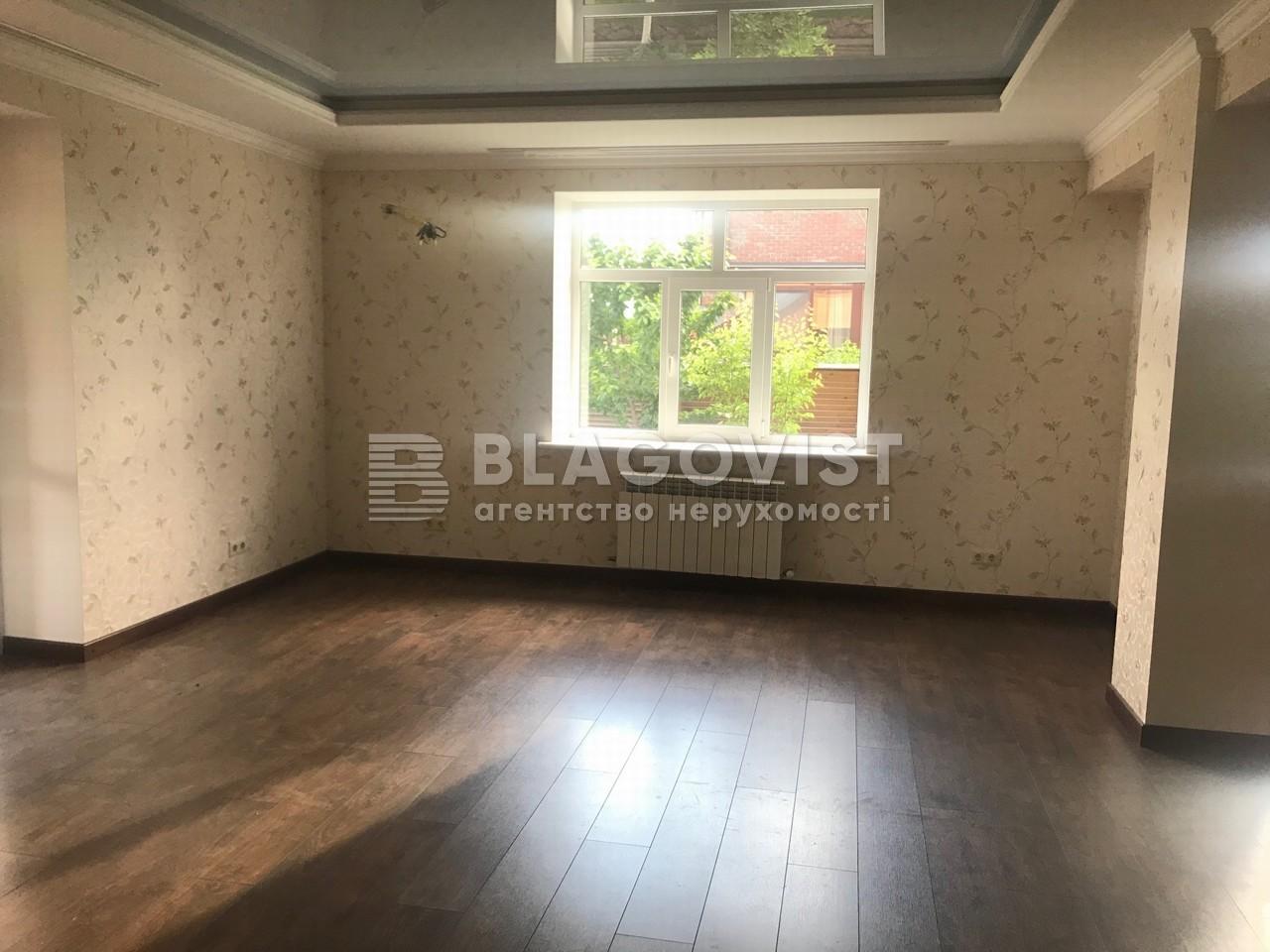 Дом F-41697, Деснянская (с. Троещина), Киев - Фото 8