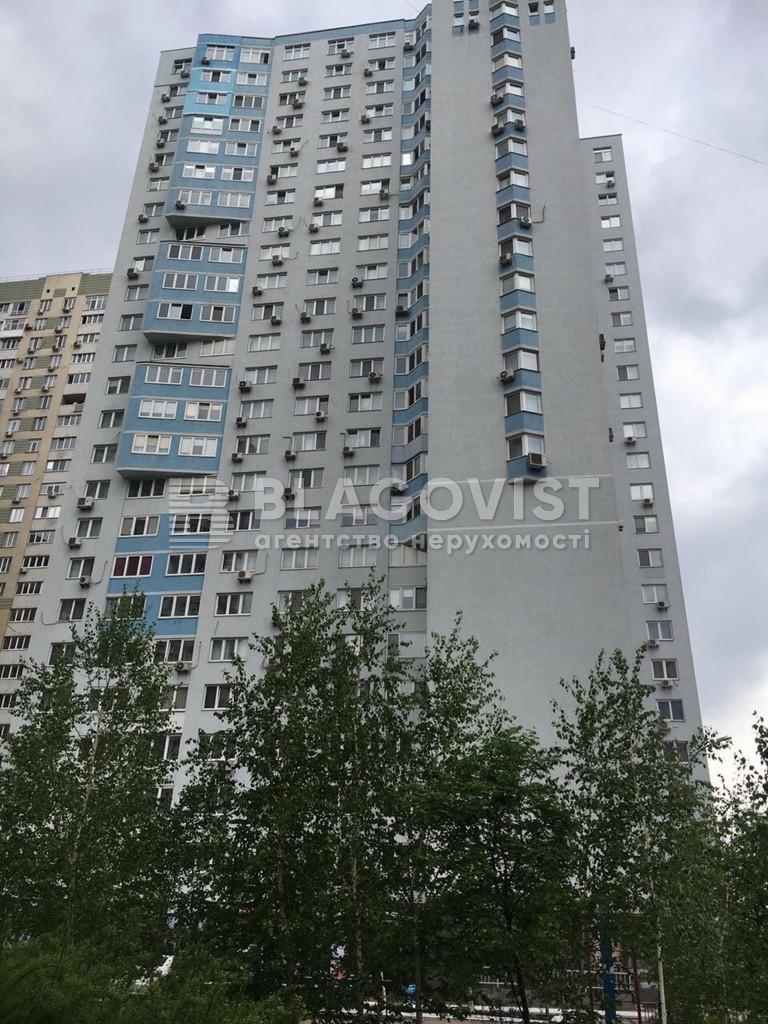 Квартира Z-495619, Урлівська, 23, Київ - Фото 2