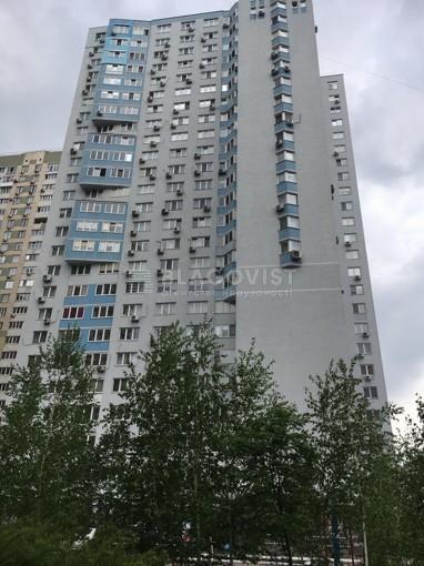 Квартира, H-45775, 23