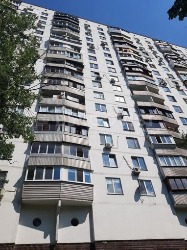 Квартира, Z-643926, 14