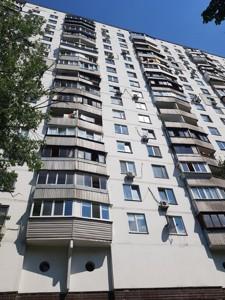Квартира Шамо Ігоря бул. (Давидова О. бул.), 14, Київ, Z-643926 - Фото
