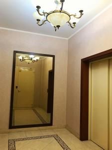 Квартира Шота Руставели, 44, Киев, C-76424 - Фото 15