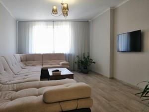 Квартира Оболонський просп., 1 корпус 1, Київ, R-25814 - Фото3