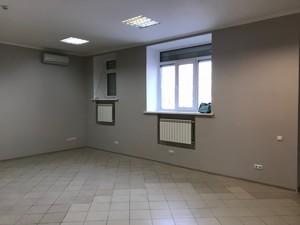 Офіс, Деревлянська (Якіра), Київ, R-26199 - Фото 5