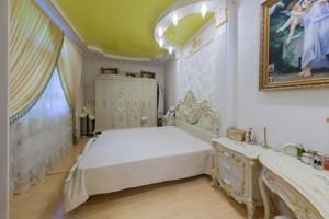 Квартира M-34971, Корчака Януша (Баумана), 24/1, Київ - Фото 13