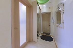 Квартира M-34971, Корчака Януша (Баумана), 24/1, Київ - Фото 21