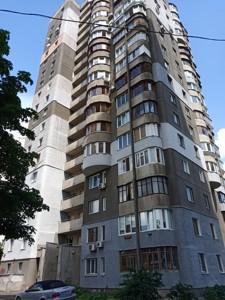 Квартира Азербайджанська, 16/1, Київ, F-36470 - Фото1
