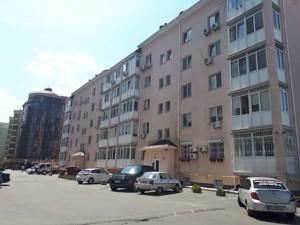 Квартира Амосова, 1/34, Софіївська Борщагівка, P-25785 - Фото1