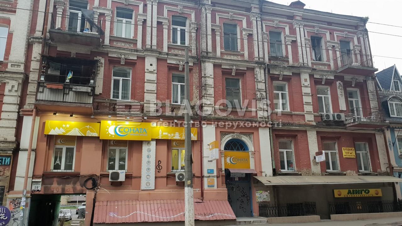 Квартира R-26212, Дмитриевская, 19а, Киев - Фото 34