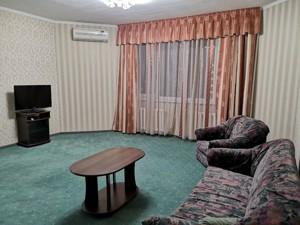 Квартира Бажана Николая просп., 16, Киев, Z-534295 - Фото