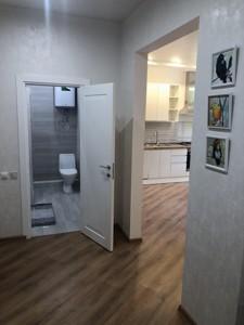 Квартира Дегтярная, 29, Киев, Z-535807 - Фото 14