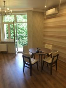 Квартира Дегтярная, 29, Киев, Z-535807 - Фото 8