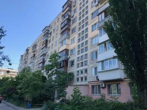 Квартира Малиновского Маршала, 13а, Киев, Z-1061194 - Фото1