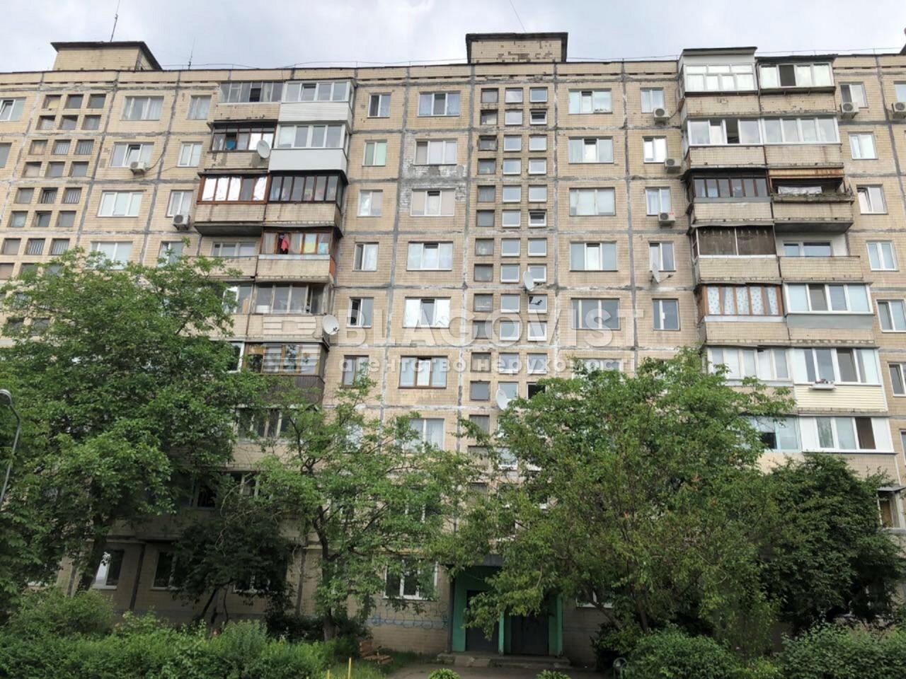 Квартира E-38490, Святошинська, 40в, Вишневе (Києво-Святошинський) - Фото 1