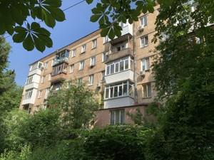 Квартира Єреванська, 17, Київ, P-25788 - Фото