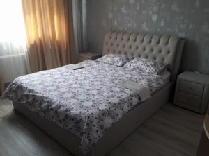 Квартира Панельна, 7, Київ, Z-532961 - Фото3