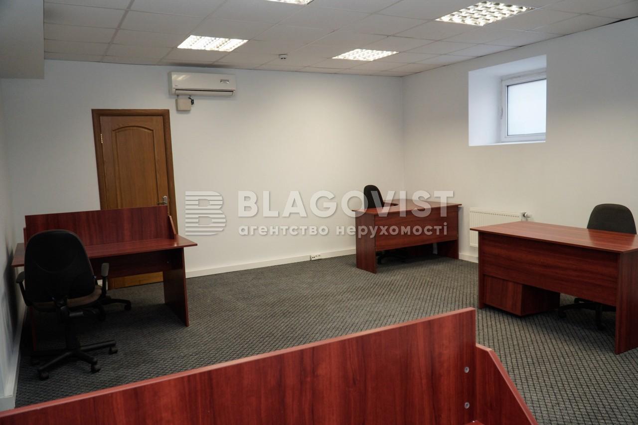 Офис, D-34054, Игоревская, Киев - Фото 3