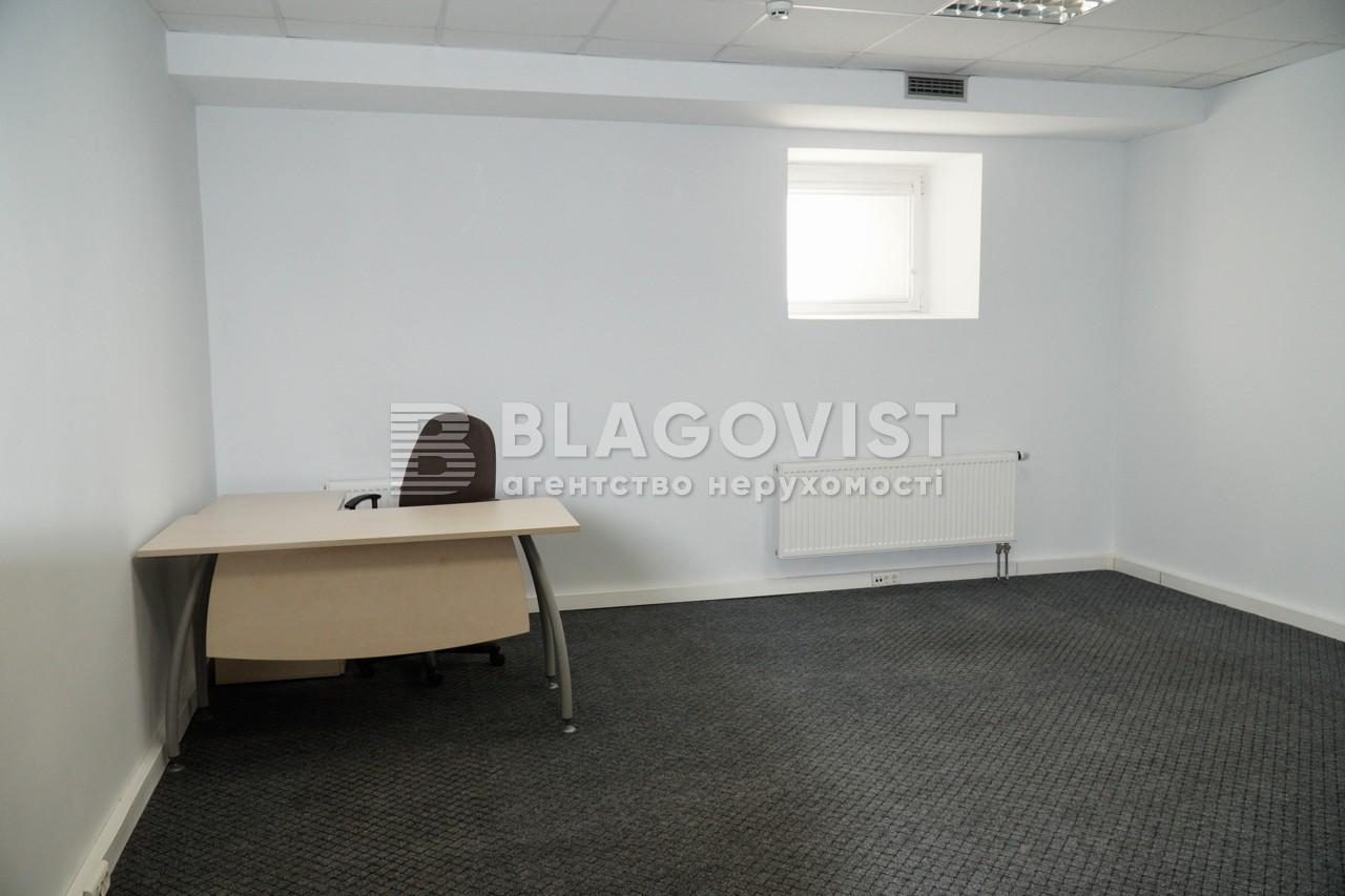 Офис, D-34054, Игоревская, Киев - Фото 4