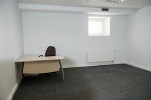 Office, Ihorivska, Kyiv, D-34054 - Photo 4