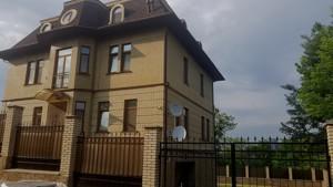 Будинок Z-705669, Дружня, Київ - Фото 1