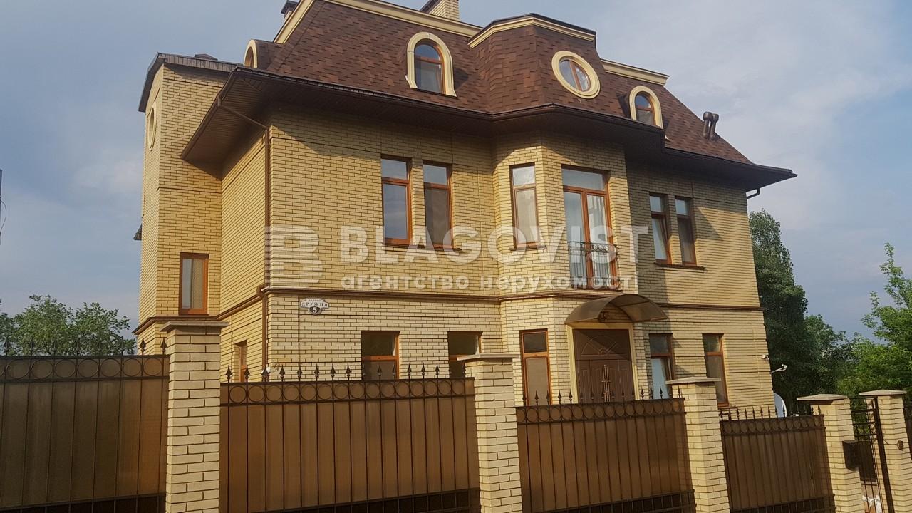 Будинок Z-705669, Дружня, Київ - Фото 2
