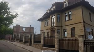 Будинок Z-705669, Дружня, Київ - Фото 4