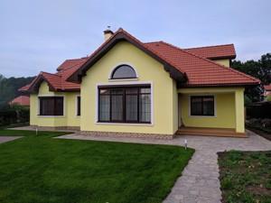 Дом Рославичи, Z-589848 - Фото 41