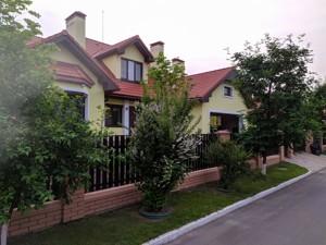 Дом Рославичи, Z-589848 - Фото 39