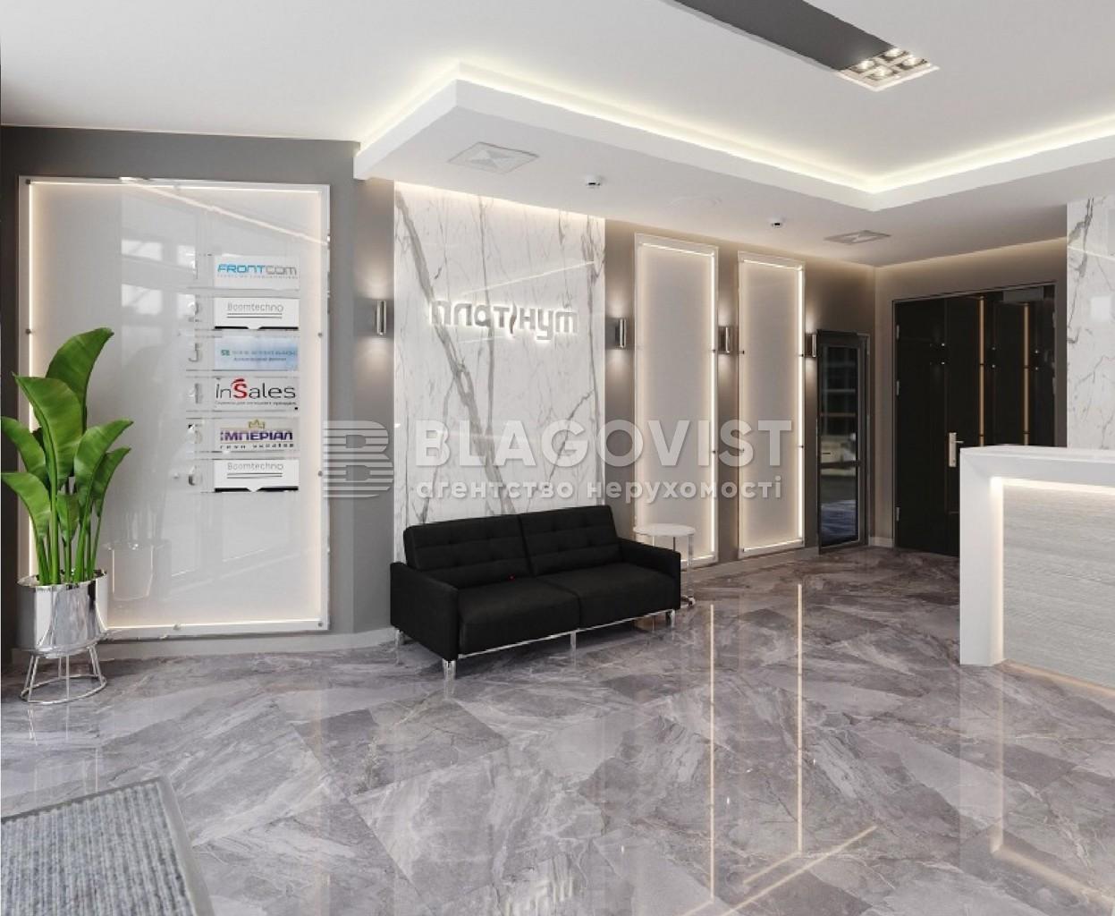 Офис, Гришко Михаила, Киев, P-25809 - Фото 2