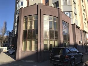 Офис, Борщаговская, Киев, Z-447718 - Фото 9