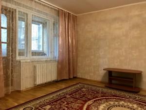 Квартира Антоновича (Горького), 90/92, Киев, Z-535837 - Фото3