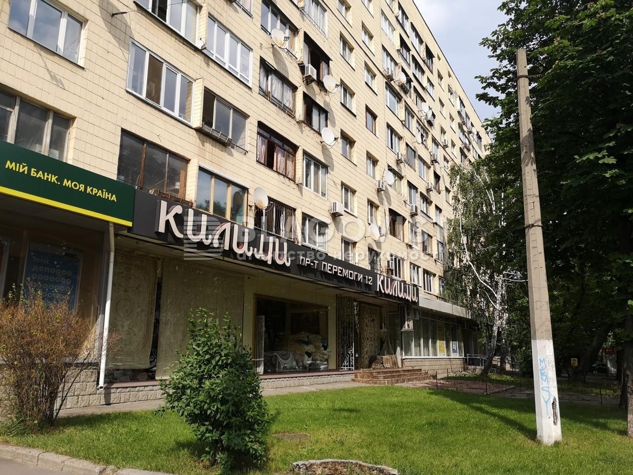 Магазин, Z-302343, Победы просп., Киев - Фото 5