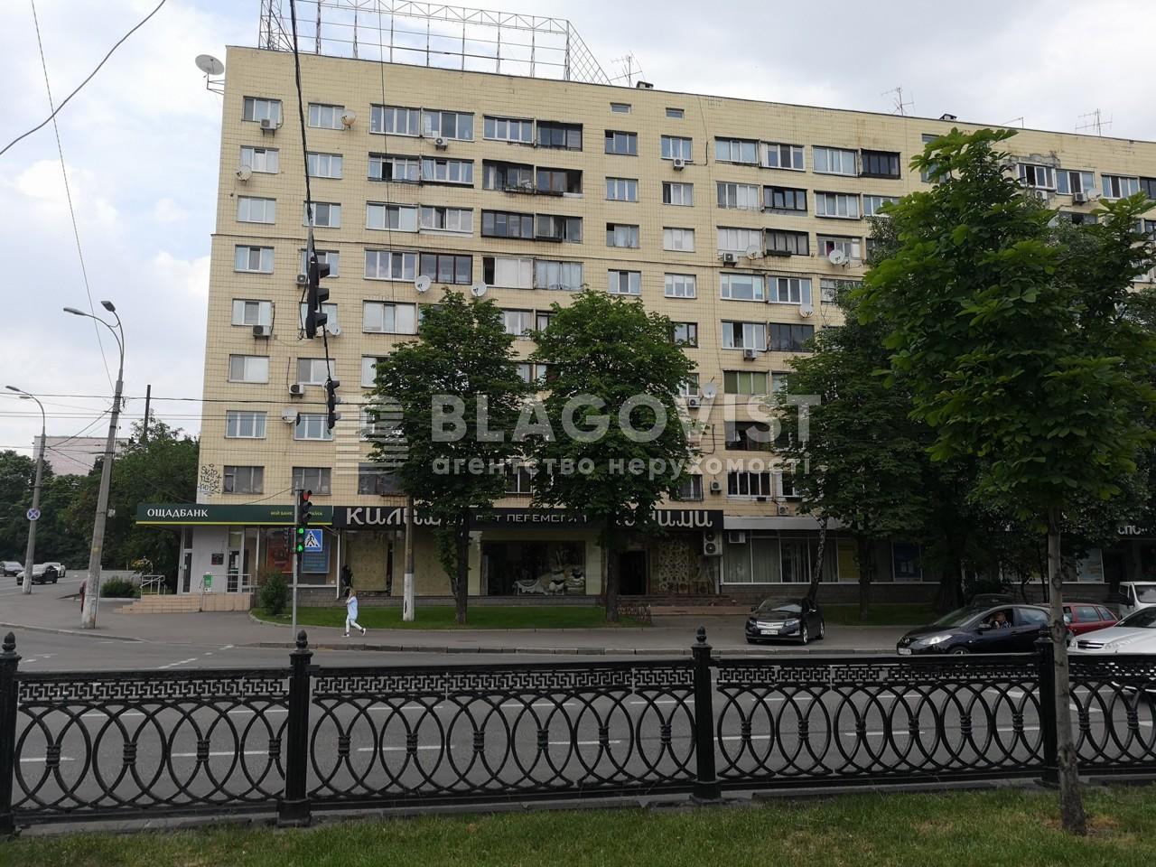 Магазин, Z-302343, Победы просп., Киев - Фото 6
