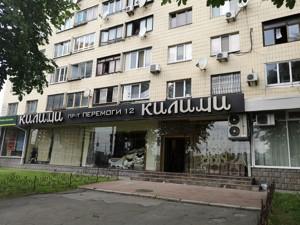 Магазин, Z-302343, Победы просп., Киев - Фото 7