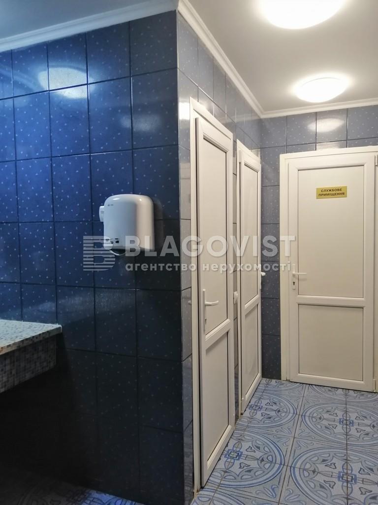 Нежилое помещение, Z-588269, Чоколовский бул., Киев - Фото 14