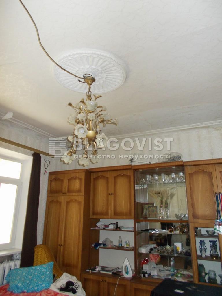 Квартира A-110189, Дашавская, 35, Киев - Фото 7