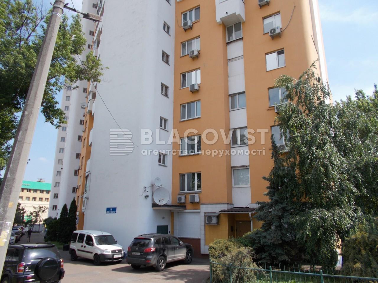 Квартира A-110189, Дашавская, 35, Киев - Фото 20