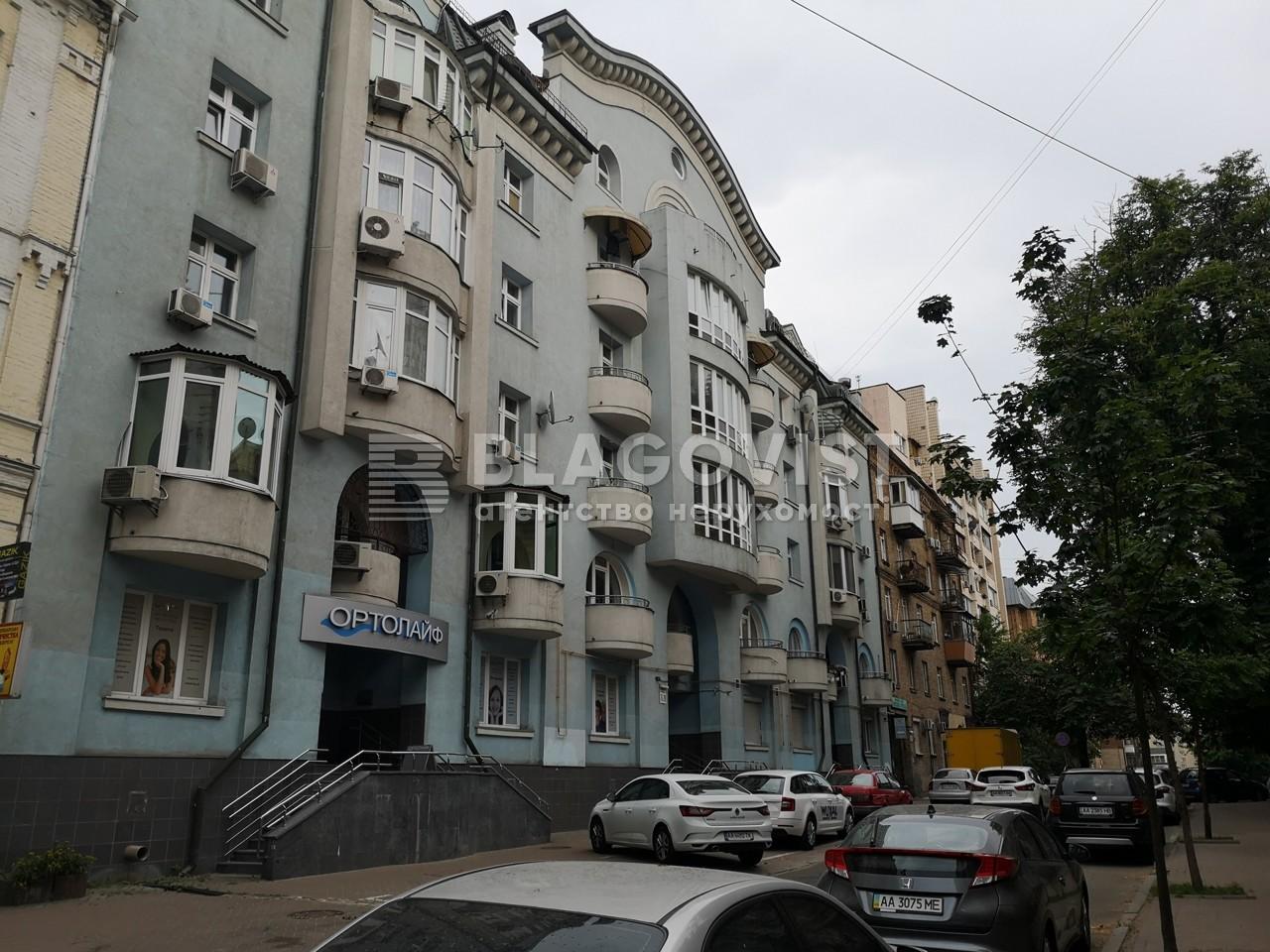 Офис, Z-1228098, Тургеневская, Киев - Фото 7