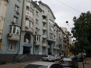 Офис, Тургеневская, Киев, Z-1228098 - Фото 7