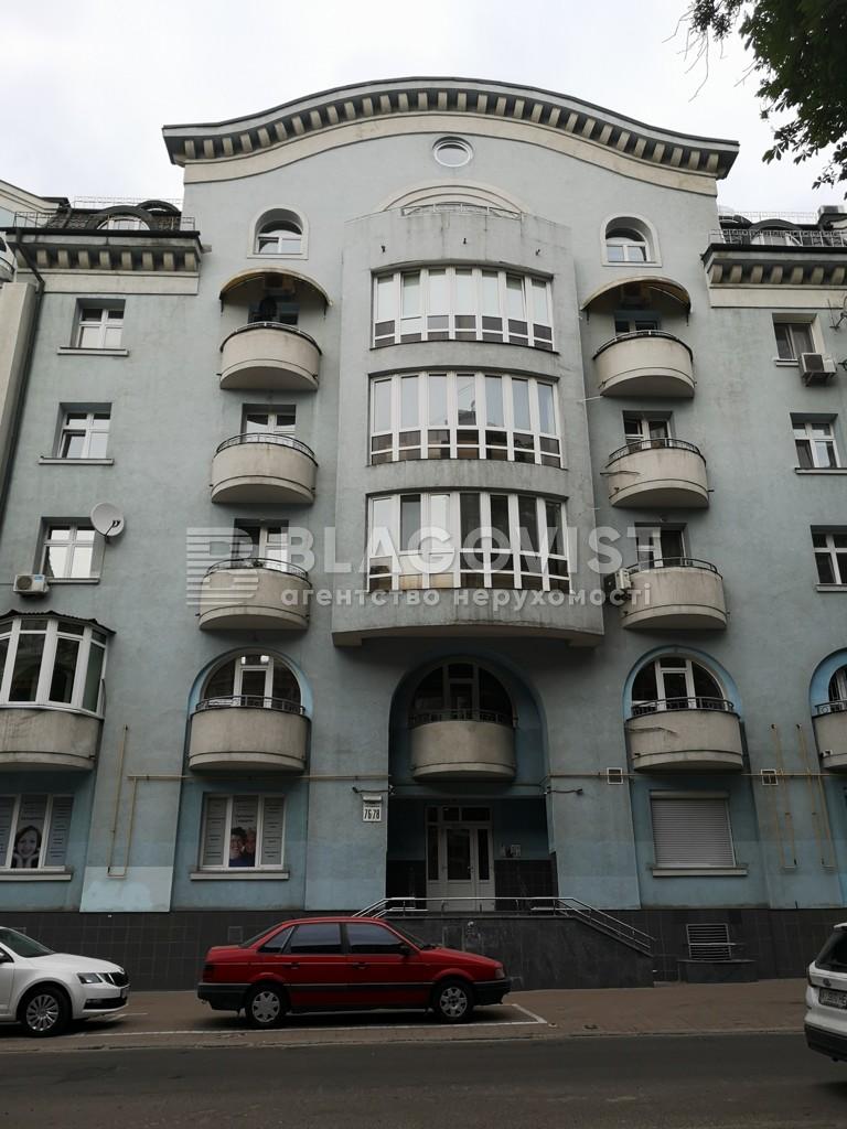 Офис, Z-1228098, Тургеневская, Киев - Фото 8