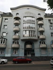 Офис, Тургеневская, Киев, Z-1228098 - Фото 8