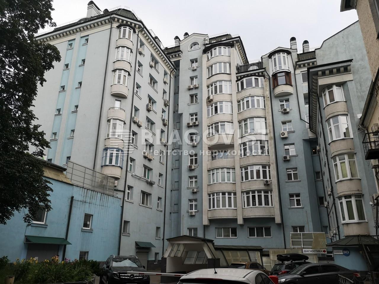 Офис, Z-1228098, Тургеневская, Киев - Фото 9