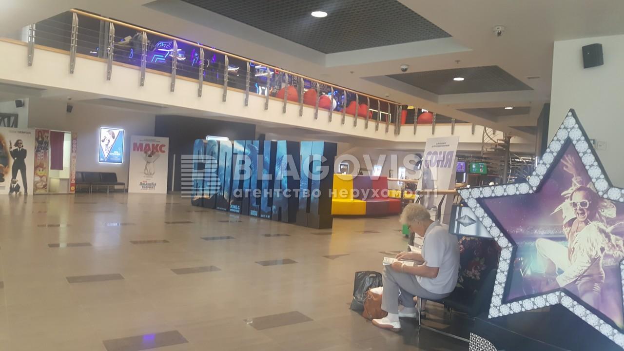 Магазин, Гетьмана Вадима (Индустриальная), Киев, P-25817 - Фото 7